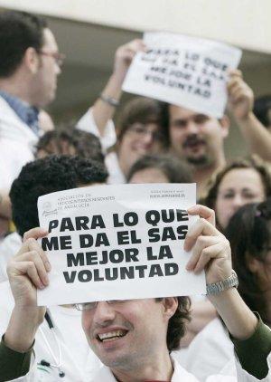 Imagen de archivo de una protesta en el Puerta del Mar