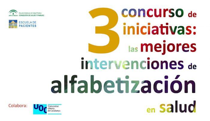 3er Concurso de Iniciativas de la EASP