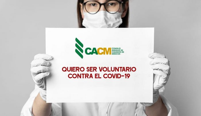 Voluntarios CACM