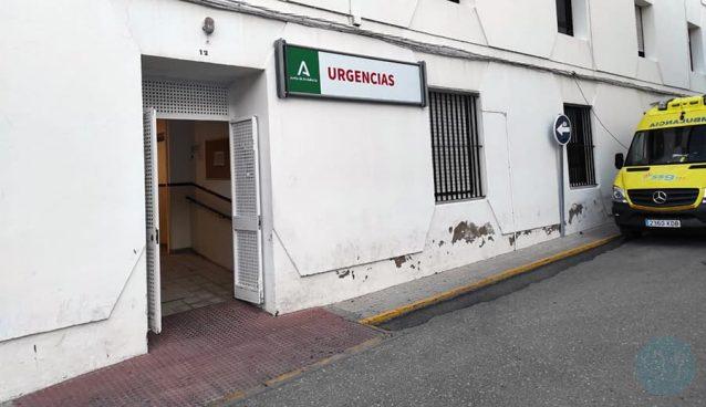 Entrada Urgencias Ubrique